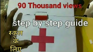 How Make First Aid Box Best Out Waste Box