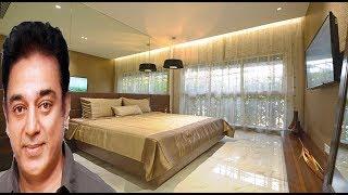 Kamal Haasan Luxury Life | Net Worth | Salary | Business | Cars | House | Family | Biography
