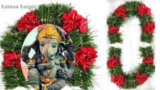 Arugampul malai for vinayagar Chathurthi | Ganesh Chaturthi Garland | Durva Grass Garland