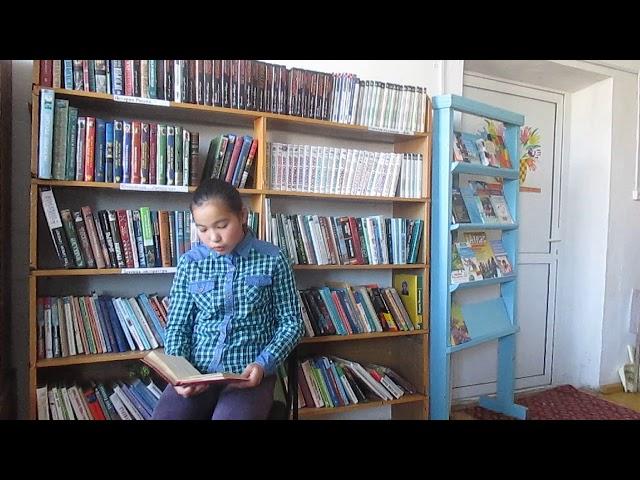 Изображение предпросмотра прочтения – АнзанаБаназаракцаева читает произведение «Что такое хорошо и что такое плохо» В.В.Маяковского
