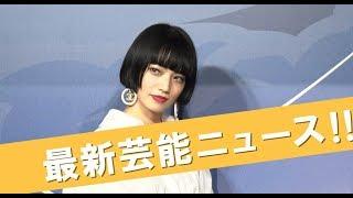 女優の小松菜奈さん、菊地凛子さんが『シャネル 代官山 期間限定ブティ...