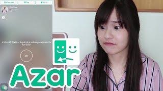 เมจิเล่นแอพAzar เจอ...ถึงกับต้องร้อง!! | Meijimill