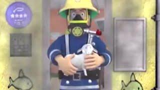 Feuerwehrmann Sam Deutsch Neue Folgen 🔥Sam der Held 🔥 Zeichentrick für Kinder