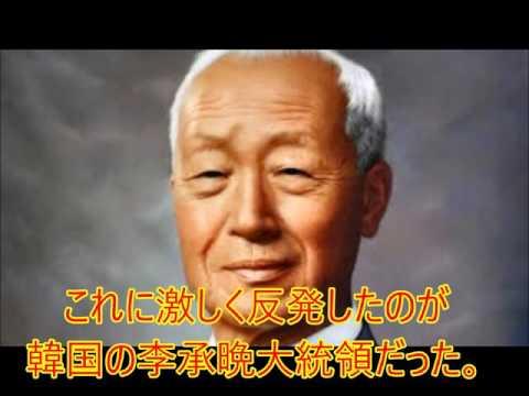 スクープ!韓国が日本に断交した。その結末は