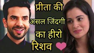 Preeta Of Kundali Bhagya Finds True Love In Manit Joura Aka Rishab  Real Life Couple