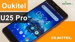 OUKITEL U25 Pro - бюджетный GAMEфон для PubG Mobile