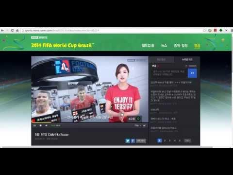 해외에서 한국 스포츠 생중계로 보는 법