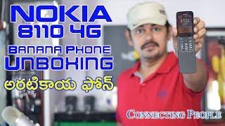 Nokia 8110 4G Banana Phone Unboxing   in Telugu   Tech-Logic