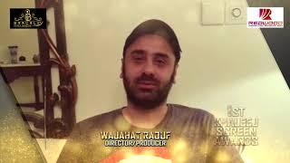 Wajahat Rauf   Director Producer Promo || Khaleej screen awards 2018