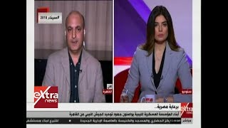 الآن| أبناء المؤسسة العسكرية الليبية يواصلون جهود توحيد الجيش الليبي من القاهرة