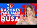 5 Puntos que Buscan las MUJERES RUSAS en Hombres / The 5 Points that Russian Women Look for in Men