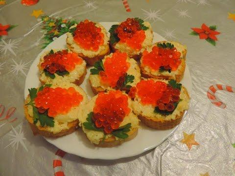 Готовим Бутерброды с красной икрой. Prepare Sandwiches With Red Caviar.
