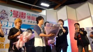 2013漫畫博覽會-聲優小野賢章諏訪部順一舞台活動-巴哈姆特GNN.