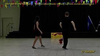 Moridim Et Ha'Yareach - Dance | מורידים את הירח - ריקוד