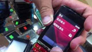 Asha 300 Touch Screen Digitizer Test for Nokia