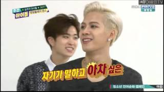 [151014] GOT7 Weekly Idol Random Play Dance