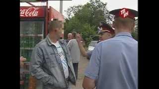 Крепкое пиво - вне закона(Сотрудники полиции провели рейд по киоскам, в которых торгуют крепким пивом., 2012-08-02T07:24:10.000Z)