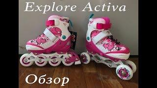Ролики Explore Activa   Роликовые коньки Explore Activa видео обзор