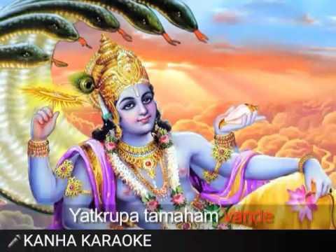 guru brahma guru vishnu guru devo maheshwara instrumental christmasxmass