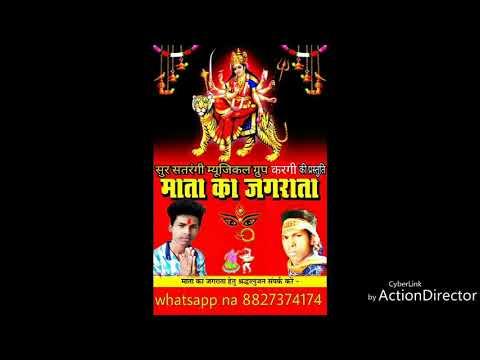maiya baghawa ma kare sawari kumgari king Deepak bhatt 8827374174