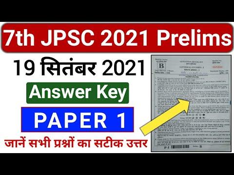 7th JPSC Prelims Answer Key | JPSC ANSWER KEY 2021 | JPSC Paper 1 Answer Key | Paper 1 Solution