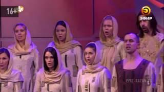 Артисты хора театра им.Мусы Джалиля выступили в популярном телешоу