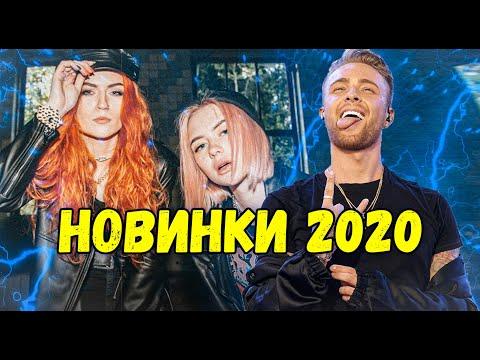 25 САМЫХ НАЗОЙЛИВЫХ ПЕСЕН 2020