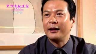 『アウトレイジ ビヨンド』/10月6日(土)より全国公開 公式サイト:http...
