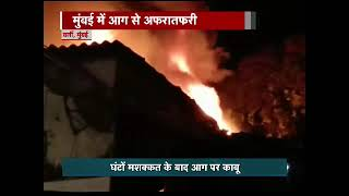 Massive Fire Breaks Out At A Residential Building In Worli,Mumbai