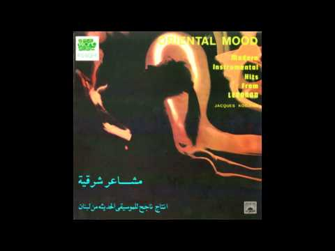 Jacques Kodjian - Nahna Wal Amar [Lebanon, Oriental Jazz] (1972)
