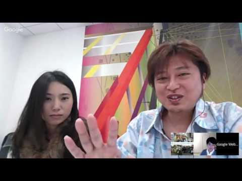 Japanese Year-end Webmaster Office Hours(ウェブマスター オフィスアワー 2016 年 12 月 22 日 年末スペシャル!)