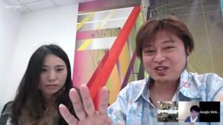 ウェブマスター オフィスアワーは、ウェブマスターの方からの質問にGoog...