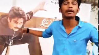 షాకింగ్: వీరాభిమా...