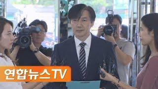 """[현장연결] 조국 """"딸 부정입학 의혹은 명백한 가짜뉴스"""" / 연합뉴스TV (YonhapnewsTV)"""