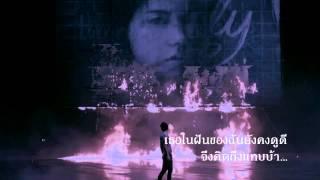Eyes Nose Lips - Taeyang Thai Cover Version Mp3