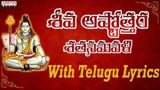 108 Govinda Namalu In Telugu Pdf