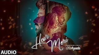 New Punjabi Songs | Heer Meri: Shahzada (Full Audio Song) The James Only| Latest Punjabi Songs