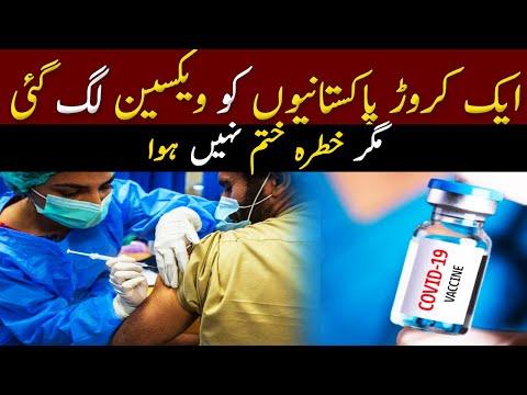 One Crore Pakistani Vaccinated