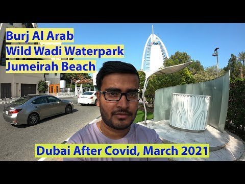 Dubai Burj Al Arab, Wild Wadi & Jumeirah Beach Tour. Top 10 Activities in Dubai In Hindi.
