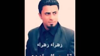 قاسم الساعدي. زهراء*زهراء*