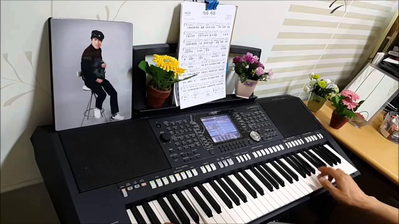 가라가라 Yamaha PSR-S950 - YouTube