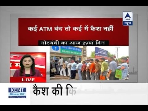 Jan Man: Cash crisis continue on 29th day of demonetisation