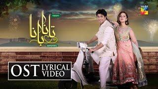 Tanaa Banaa | OST | Lyrical Video | Digitally Presented By OPPO | HUM TV | Drama