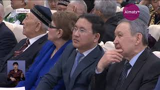 Литературный вечер посвященный 175 летию Абая состоялся в Алматы 13.02.20