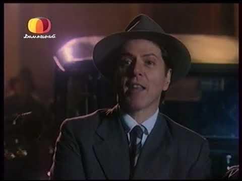 Земля любви, земля надежды (40 серия) (2002) сериал