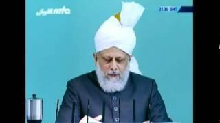 Attentats contre les mosquées ahmadis de Lahore - sermon du 04-06-2010