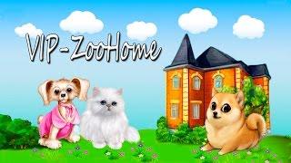Гостиница для животных VIP-ZooHome Экскурсия 1 часть