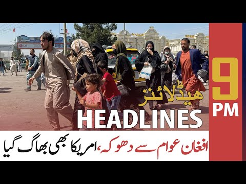 ARY News | Prime Time Headlines | 9PM | 16th August 2021