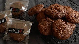 チョコクッキー| cook kafemaruさんのレシピ書き起こし