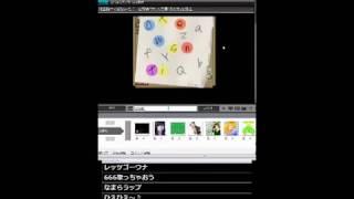 【渋谷のキング】 女子高生にスカイプでラップをかますwww thumbnail